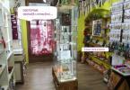 Reality Obchodík s minerálmi a s ezoterickým tovarom,Banská Bystrica